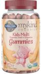 MyKind Organics Kids Gummy Multi